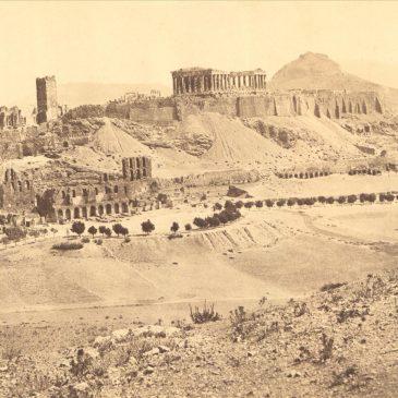 Se passate per Atene, l'archivio dell'ELIA merita una visita!